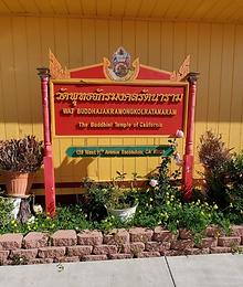 THAI BUDDHIST TEMPLE OF CA