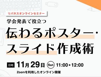 スクリーンショット 2021-01-09 18.29.23.png