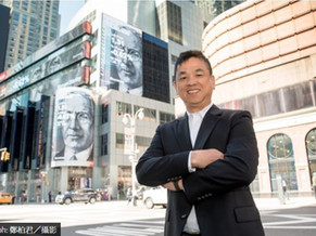 RiskVal CEO Explains How Taiwanese Entrepreneurs Can Break into the Wall Street Financial District