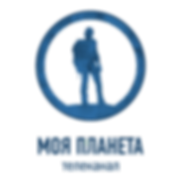 Логотип_телеканала_Моя_Планета.png