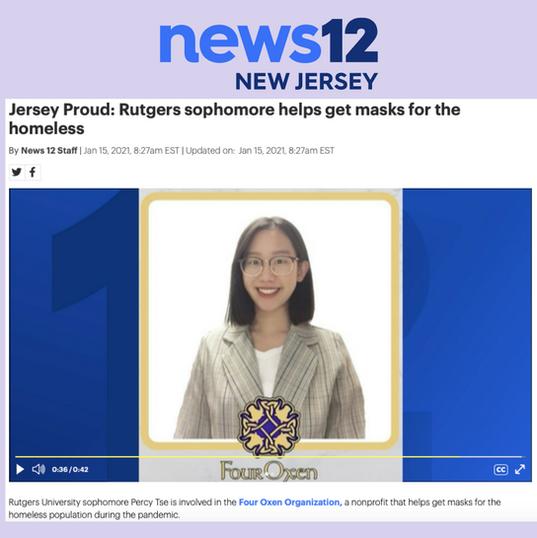 News 12 New Jersey