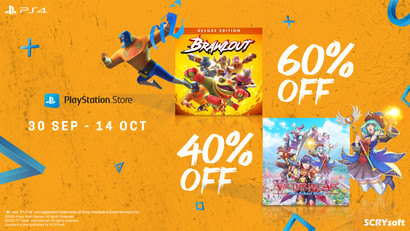 PS Store Deal 2020 (30/9 - 14/10)