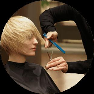 Woman's Hair Cut