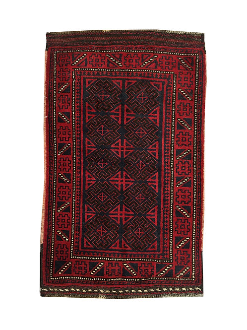 "10303 Belluchi 2' 0"" X  3' 0"" Wool Afg Area Rug"