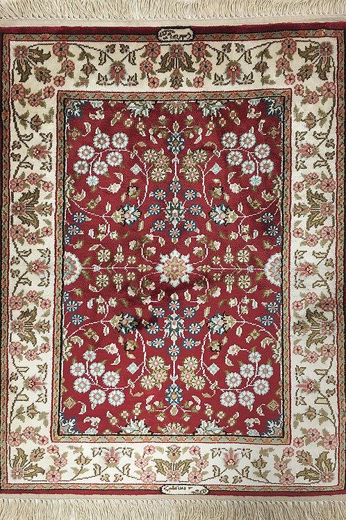 "5853 Imzali 1' 7"" X  2' 3"" Artificial Silk"