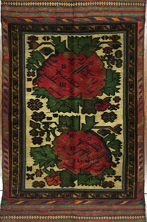 "10818 Belluchi 2' 7"" X  4' 5"" Wool Afg Area Rug"