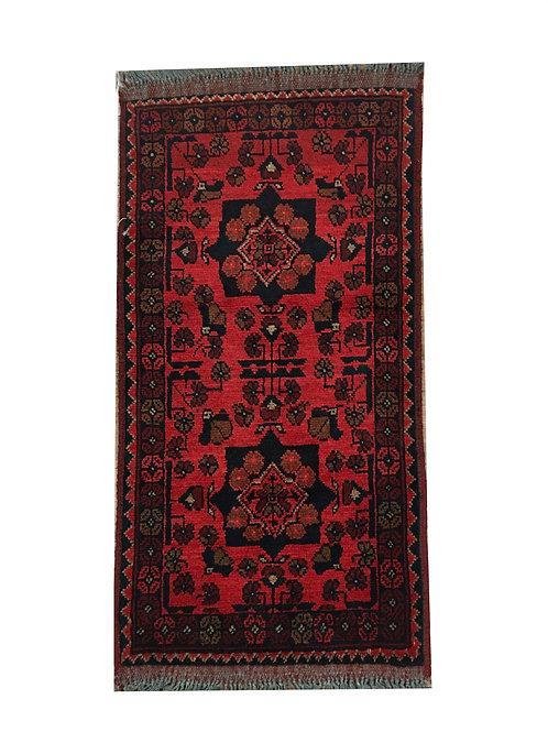 "10429 Turkishkmen 1' 8"" X  3' 3"" Wool Afg Area Rug"