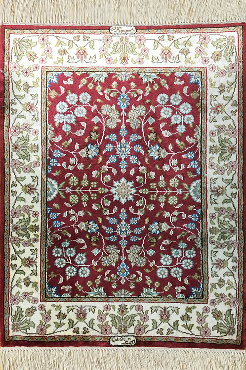"5410 Imzali 1' 5"" X  2' 0"" Artificial Silk"