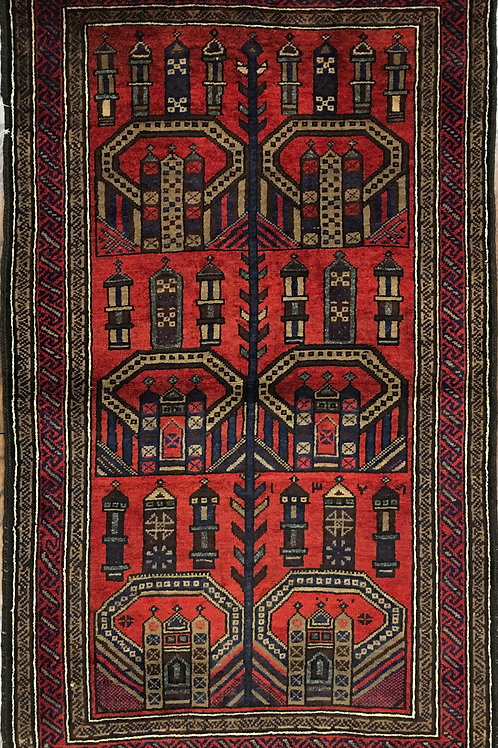 "10479 Belluchi 2' 7"" X  4'10"" Wool Pakistani Area Rug"