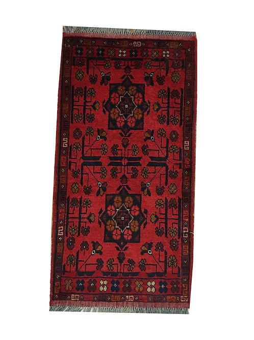 "10912 Turkishkmen 1' 8"" X  3' 3"" Wool Afg Area Rug"