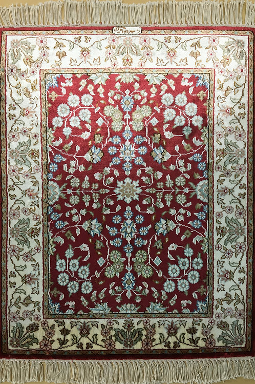 "5494 Imzali 1' 7"" X  2' 3"" Artificial Silk"