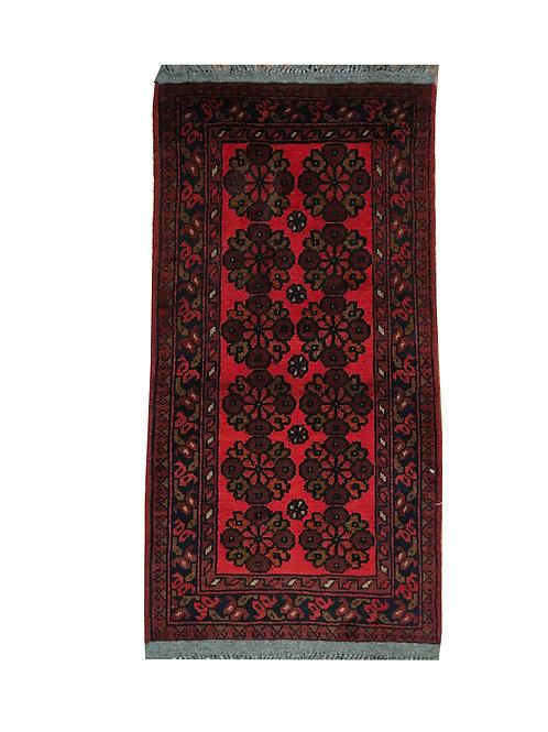 "10486 Turkishkmen 1' 8"" X  3' 3"" Wool Afg Area Rug"