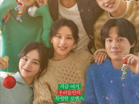 KDRAMA SNS WEEKLY ROUNDUP - WEEK OF: DECEMBER 21ST, 2020