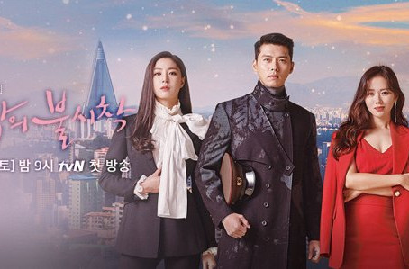 """MISSING """"CRASH LANDING ON YOU""""? DRAMAS TO WATCH TO FILL THE VOID"""