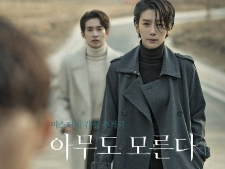 KDRAMA SNS WEEKLY ROUNDUP: MARCH 9th, 2020