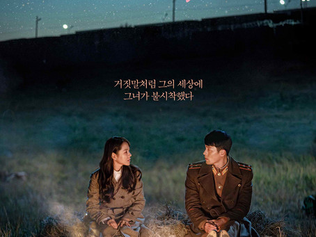 KDRAMA SNS WEEKLY ROUNDUP: FEBRUARY 21, 2020