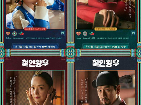 """MISSING """"MR. QUEEN""""? DRAMAS TO WATCH TO FILL THE VOID"""