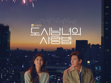 KDRAMA WEEKLY LOOK AHEAD - WEEK OF DECEMBER 21ST, 2020