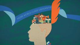 Connected Scotland - Education facilities promo