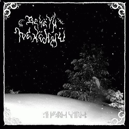 Bekëth Nexëhmü (SWE) – De Forna Sederna CD
