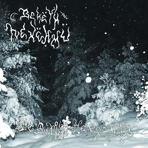 Bekëth Nexëhmü (SWE) – De Dunkla Herrarna CD