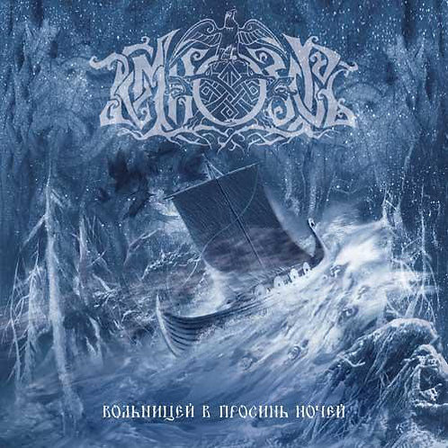 Temnozor (RUS) - Folkstorm of the Azure Nights LP