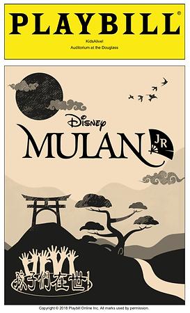 Mulan Playbill