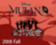 2018 Fall - Mulan, Jr.jpeg