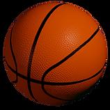 스폐셜을 설명하는 메이저사이트의 농구공입니다.