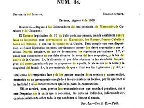 SÉPTIMA ENTREGA: EL TERRITORIO ESEQUIBO; RECOPILACIÓN HISTÓRICA DE LA CONTROVERSIA.