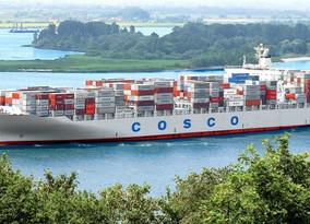 Primer buque que pasará a través del Canal de Panamá ampliado, zarpó de  Grecia.