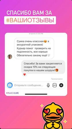 Отзывы borsa_showroom