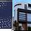 """Thumbnail: Design """"CORAIL"""" 1450x1400mm"""
