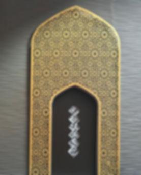 Mosquée Jean Moulin - Modifiée.jpg