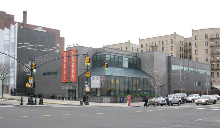 Bronx Museum Plans Venue in Lower Manhattan