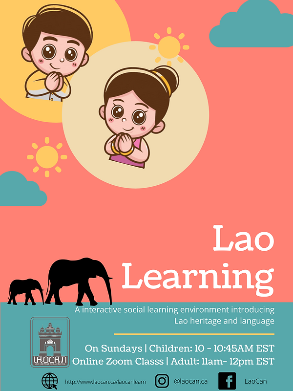 LaoCan Learning - Kids Ver.png