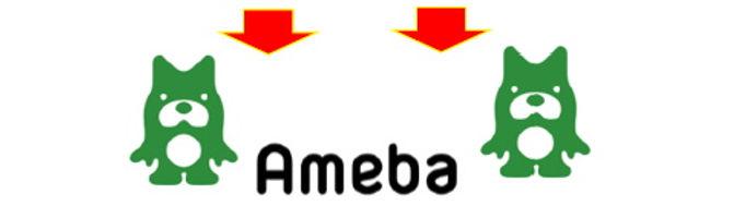 amebarogo2.jpg