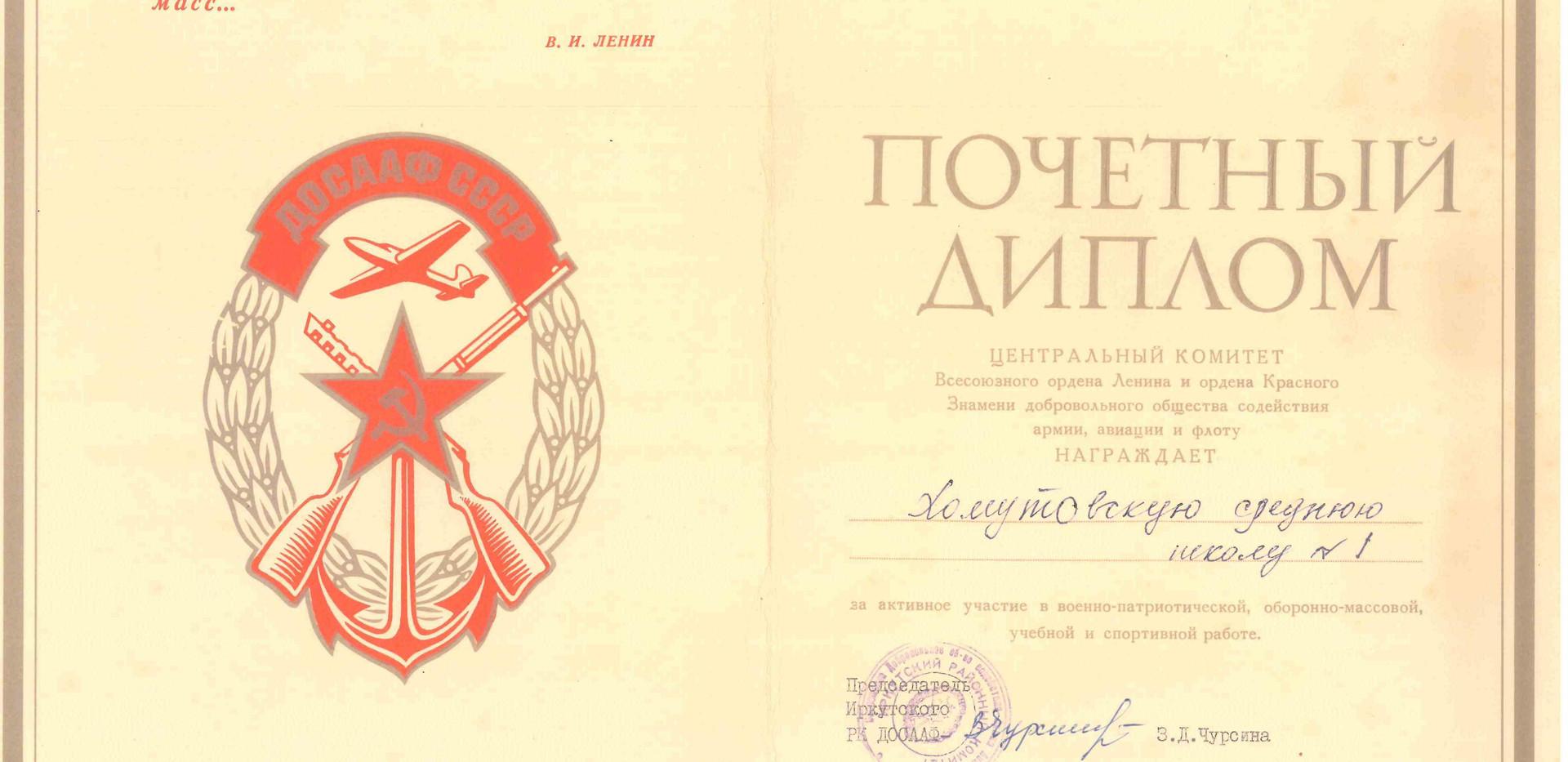 Награды история (6).jpg