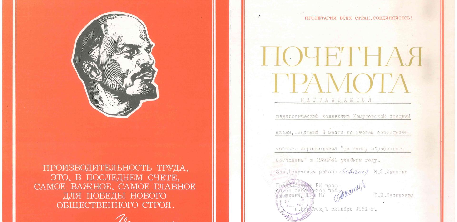 Награды история (9).jpg