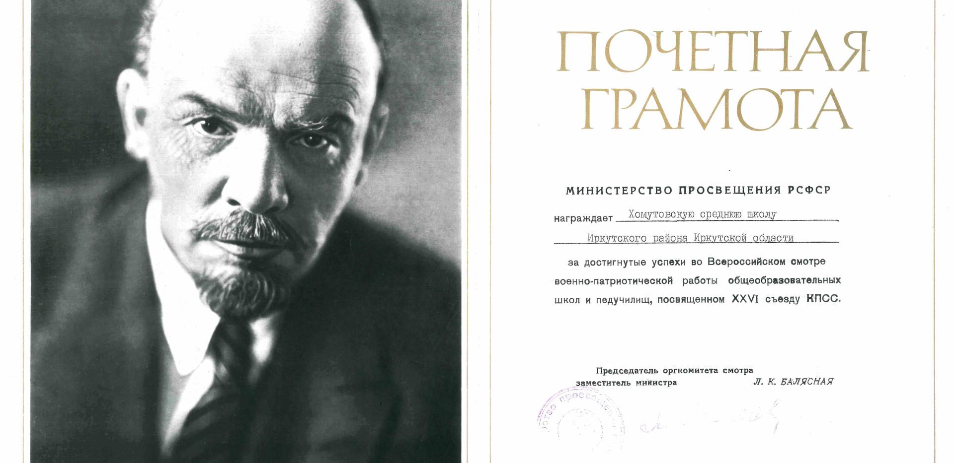 Награды история (8).jpg