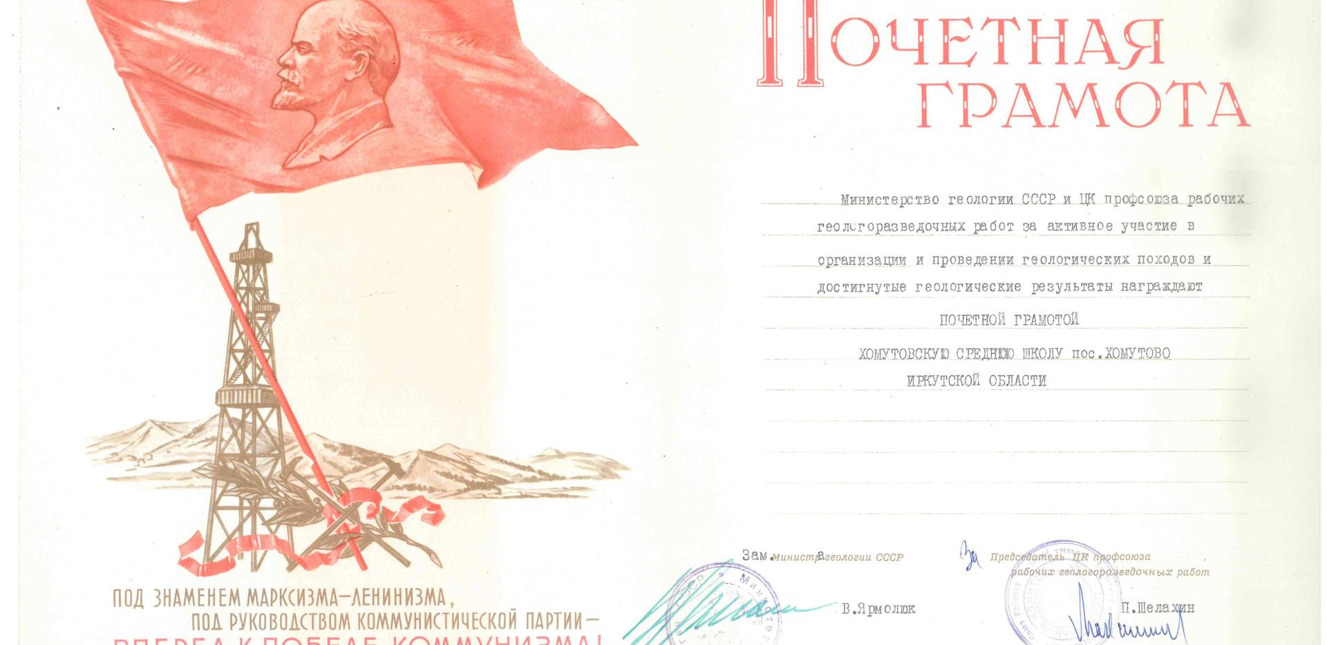 Награды история (4).jpg