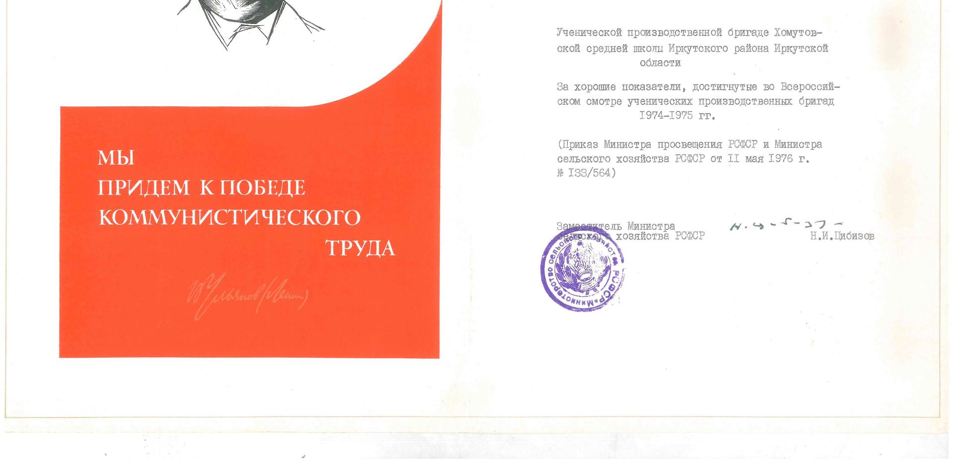 Награды история (10).jpg