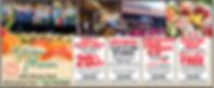 AsianMoon-AM1-12_19-TPL-V2.jpg