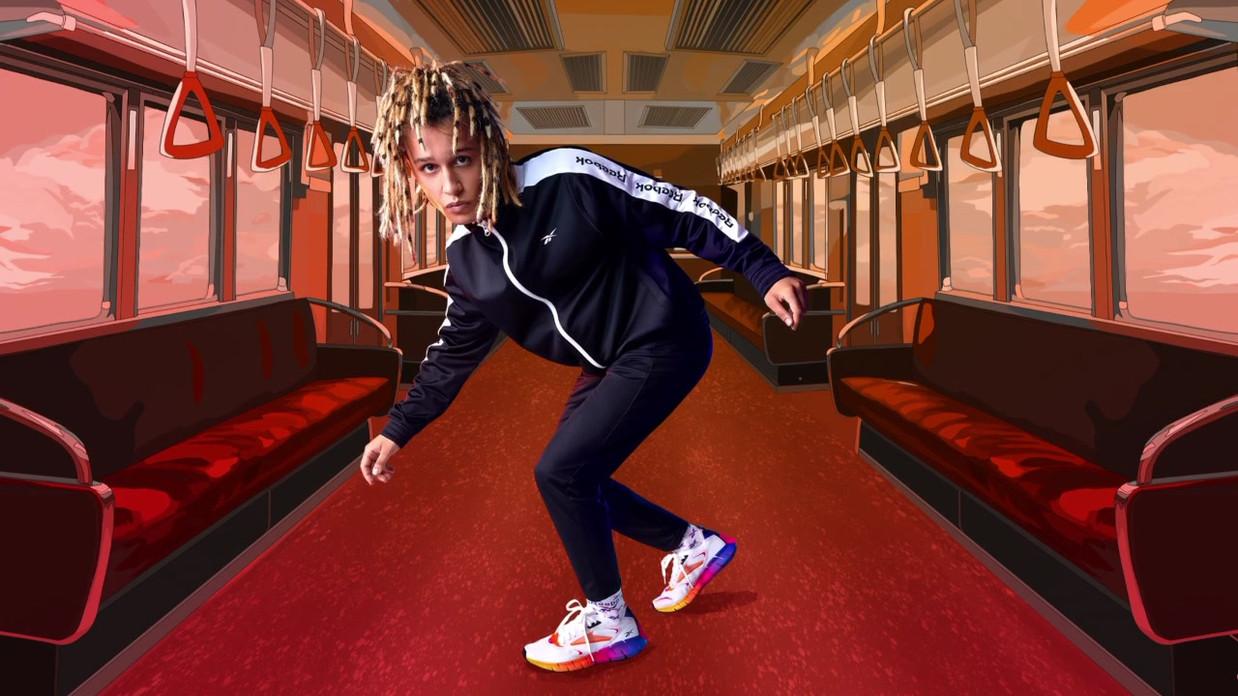 Adidas / 2020