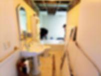 Bathroom construction.jpg