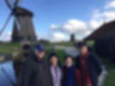 Windmill 4a small.jpg