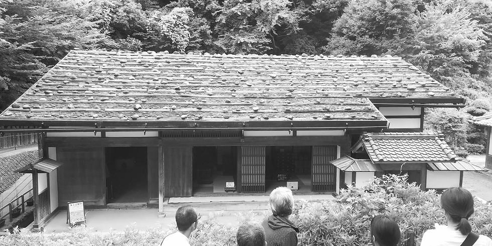 [課外授業]日本民家園見学会@神奈川県川崎市