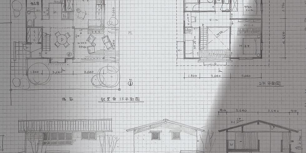 課題No.44「20代の夫婦のための平屋」をデザインする (1)