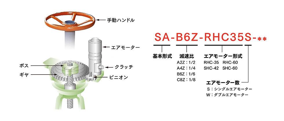 鋼鈑工業HP_01_オールラウンド用.jpg
