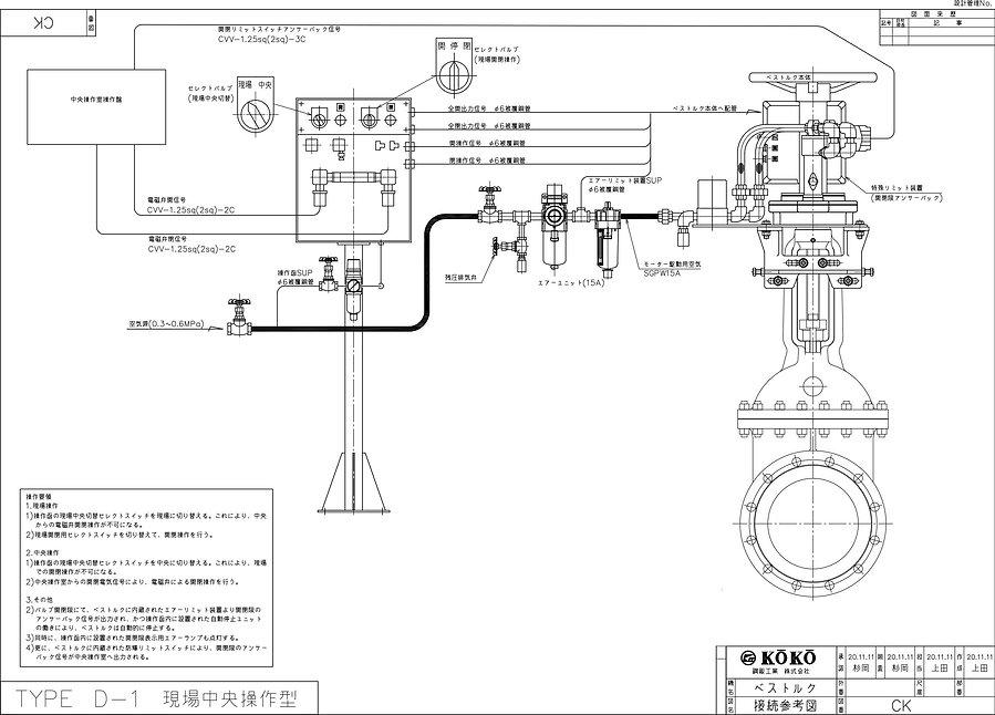 TYPE D-1 Model (1).jpg